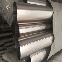 Best 15.87mm 5/8 Annealed 304 Stainless Steel Tubing No.4 Finished wholesale