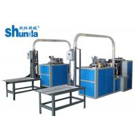 Best High Speed Printed Cutting Disposable Paper Cup Making Machine 2oz - 32oz wholesale