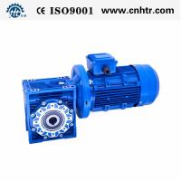 Best RV worm gear reducer/gearmotors and motors wholesale