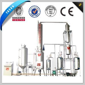 Best FS-HDM waste engine oil distillation regeneration equipment,used motor oil recycling plant machine wholesale