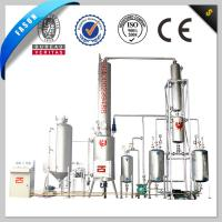China Waste Black Motor Oil Recycling Plant , Industrial Engine Oil Recycling Equipment on sale
