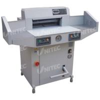 Best Electric Hydraulic Paper Cutting Machine 1700W 30mm Narrow Cut  BW-R520V2 wholesale