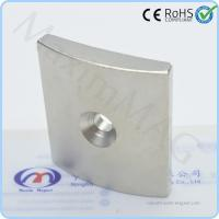 China Super strong powerful rare earth permanent NdFeB motor magnets for electric motors on sale
