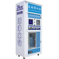 China Water Vending Machine for Bottle Water on sale