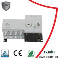 Best Reliance Automatic Transfer Switch Time Saving 16A To 3200A Small Size Remote wholesale
