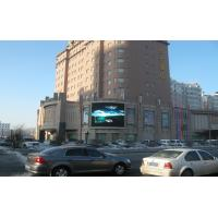China P10 IP65 Outdoor Advertising LED Display Full Color DIP LED Screen on sale