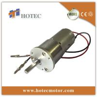 China metal gears spur gear reduction DC motor manufacturer on sale