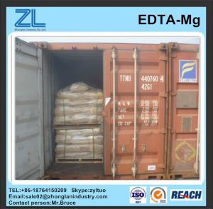 China EDTA-Magnesium Disodium elements on sale