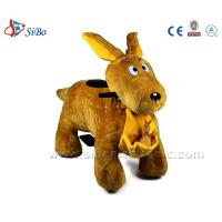 Best Kiddie Ride Coin Operated Arcade Coin Ride , Plush Animal Rides wholesale