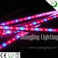 China DIY 24inch 18W environmentally Friendly professional Ratio Of Red / Blue LED Grow Lights bar on sale