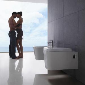 Best Wall Suspensory WC Toilet (241108W) wholesale