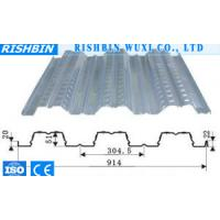 Buy cheap Construction material Zinc coated Steel Metal Decking Sheet for roof and wall product