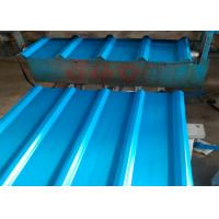 Best 0.8mm Thick Color Coated Steel Roofing Sheet Corrosion Resistance Surface wholesale