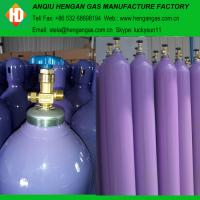 Best helium gas for sale wholesale