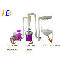 China EDPM Rubber Plastic Grinding Machine With Dust Collection System 200KG / H on sale