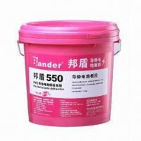 Buy cheap Conductive floor adhesive, suitable for antistatic floors from wholesalers