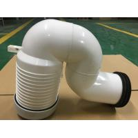 Best Split Type Structure Toilet Drain Pipe Smooth Inner Wall Good Anti Leakage Effect wholesale