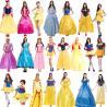 Buy cheap Halloween Batman Costume Mermaid costume ,Snow White dress., Motorcycle suit from wholesalers