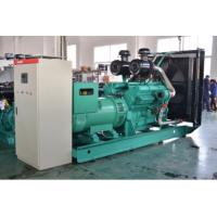 Best Power plant  300kw  diesel  generator set  powered by SDEC Shangchai  low price sale wholesale
