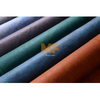 Best Faux Leather Upholstery Shiny Velvet Fabric For Furniture / Car Interior wholesale