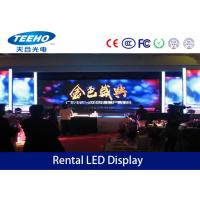 P4.8 LED Stage Panels Large Screen Rental Ultra Light , LED Display Video Wall Easy Installation