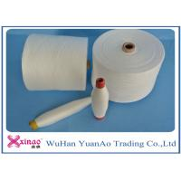 Buy cheap 100% Polyester Yarn Manufacturing Process Dyed Spun Yarns Wholesale High Tenacity product