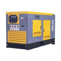China Heavy Load 20KW / 120V 3 Phase Deutz Diesel Engine Generator Set V75D on sale