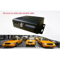 Cheap 360 Degree Full View 4 Camera Car DVR Black Box 3G GPS WIFI Taxi Security System for sale