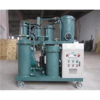 China Lubricating Oil Purification, Hydraulic Oil Filtration, Lube Oil Filtering Machine on sale