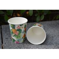 Best Single Wall Paper Cup 8oz/12oz/16oz wholesale