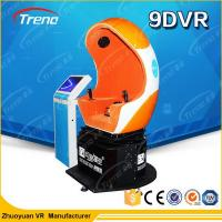 Buy cheap Single Seats 2 Player 9D Action Cinemas 360°Panoramic View For Shopping Mall product