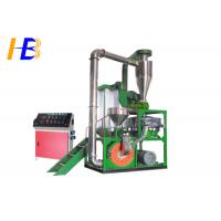 China 45kw Fine Rubber Grinder Mill , Mesh / Micron Size Vehicle Tire Grinding Machine on sale