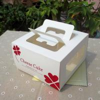 Best Cheese Cake Box Paper Box Packaging White Card Paper Case for Snack Container wholesale