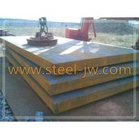 ASME SA-203 Gr.A Ni-alloy steel plates for pressure vessels