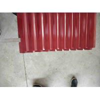 Best Zinc Coating Building Material 50-180g/M2 Corrugated Steel Roof Sheets wholesale