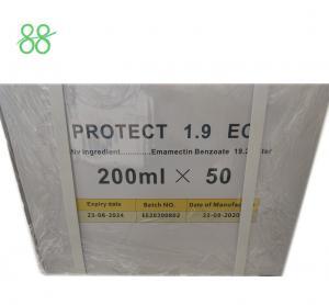 Best Hexazinone 25% SL Weedicide Weed control herbicide yellow liquid Agrochemical Pesticide CAS 51235-04-2 wholesale