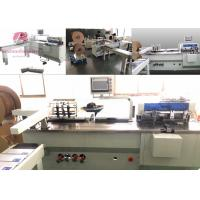 China Double loop wire inserting machine with punching function PBW580 for calendar on sale