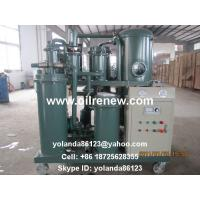 Best Centrifugal Oil Separator, Oil Purification Machine, Light Oil Filtration Plant TYA wholesale
