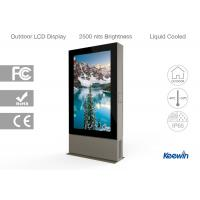 Best Remote Monitoring Outdoor Digital Signage Totem Tempered Glass With AR Coating wholesale