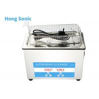 Best Stainless Steel Ultrasonic Jewelry Cleaner For Cleaning Jewelry / Jewelry Tool wholesale