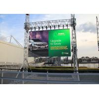 Best Slim Modular Screen Panels 500mmx1000mm Stage LED Screen P8.925mm wholesale