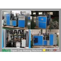 Buy cheap Stable Fully Automatic Paper Cup Making Machine For Disposable Tea And Coffee Cups product