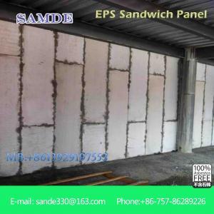 Best composite cement sandwich wall insulation panels 2440*610mm wholesale
