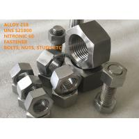 China S21800 / Nitronic 60 Stainless Steel Alloy Fully Austenitic Steel For Valve Stems And Seats on sale