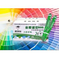 China Neutral Curing Structural Silicone Sealant Heat And Humidity Resistance on sale