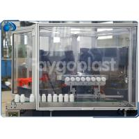 Best Single Stage Injection Blow Molding Machine For Cosmetic / Pharma / Eye Drop Bottle wholesale