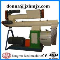 Best Poultry feed pellet mill/feed pellet small pellet mills for sale with CE&ISO approved wholesale