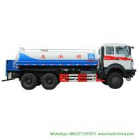 Buy cheap Beiben AWD off road Steel Water Tanker Truck 6x6 With Water Pump Bowser For from wholesalers