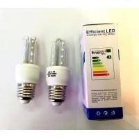 Buy cheap LED  2U ENERGY SAVING LAMP product