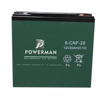 China Powerman 12V 20Ah Lead Acid UPS Solar maintenance free storage battery  from chinese suppliers or manufacturers on sale